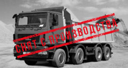 МАЗ 6516V8-523-000