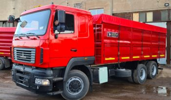 МАЗ 65012J-8550-000 full
